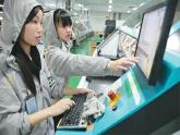 江蘇電子廠返費是真事嗎?怎么拿的?