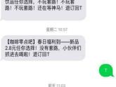 这些短信回复T竟然退订不了!