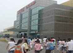 南京英华达小时工多少钱?