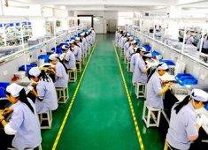 电子厂临时工跟小时工一样吗?有什么区别?
