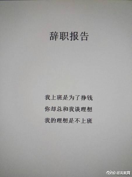 深圳工厂普工招聘_不要大声责骂电子厂的年轻人,他们会立刻辞职的-工立方打工网