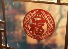 为什么现在的春节越来越没有年味了?