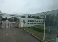 南京華寶電子廠怎么樣?