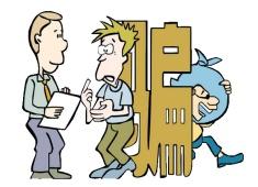 工立方教你如何识别招聘陷阱?