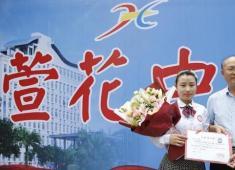 重庆首份高考录取书得主,收到消息时她正在电子厂打工