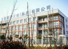滁州电子是什么厂?