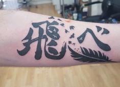 大学毕业的他因纹身被电子厂绝收!
