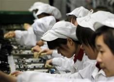 現在在招的電子廠都是一些什么企業?