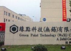无锡绿点电子厂怎么样?哪个车间最轻松?