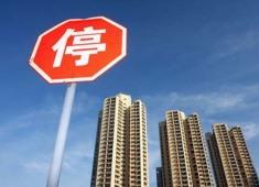 2020年,你所在地區的房價會不會受到影響?