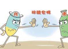 春节喝酒的朋友注意了,服用这几类药物喝酒会致死!