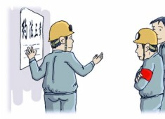 在电子厂打工不知道这几点,别人的工资都会比你高