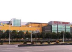 南京英华达的宿舍条件怎么样?
