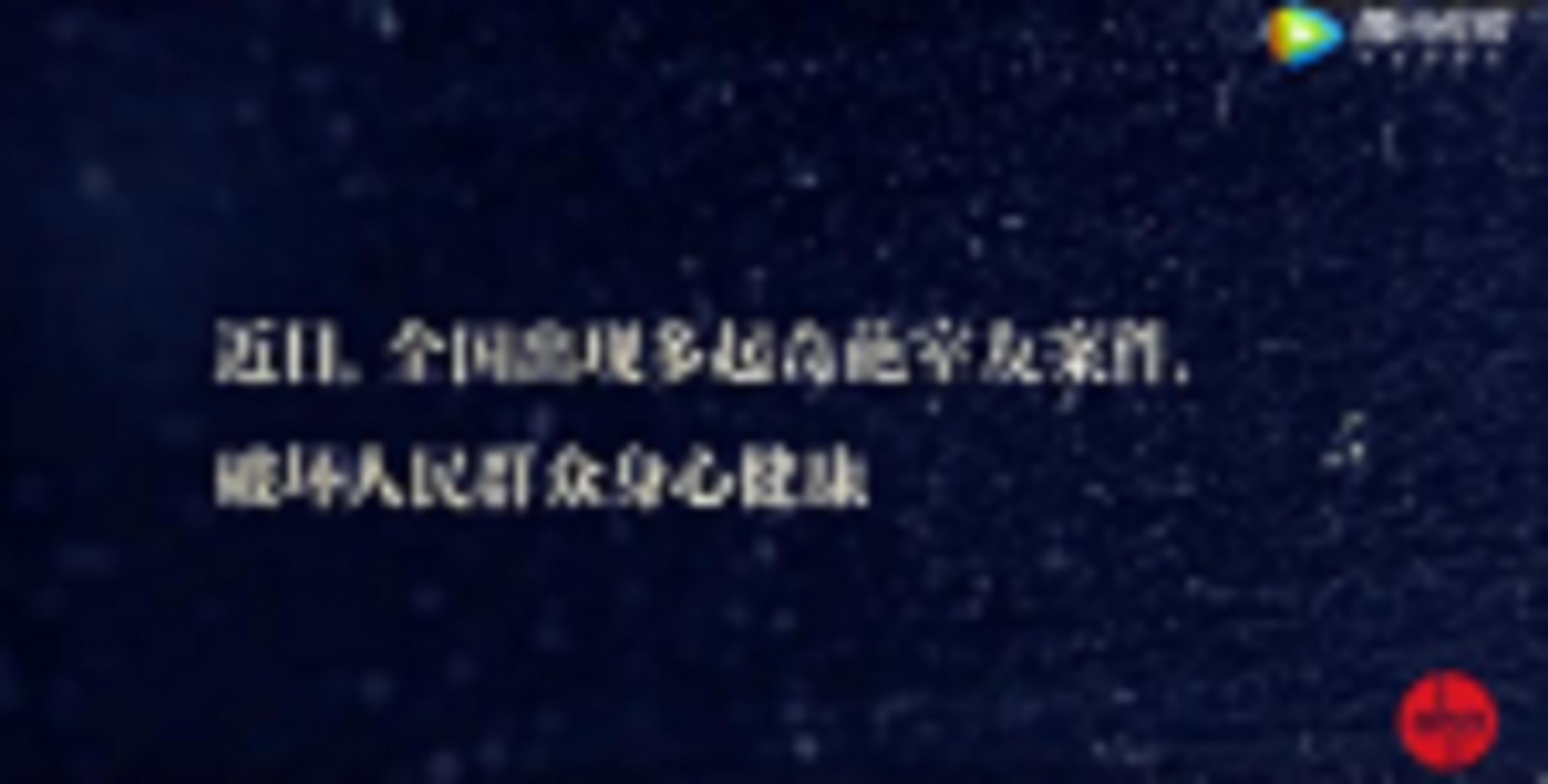 北上广合租青年...