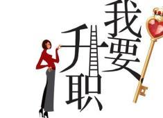 我是郑州港区富士康的员工,我身边有一个魏璎珞