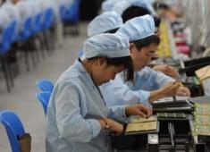 在电子厂工作有什么好处?