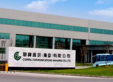 華寶(南京)科技有限公司