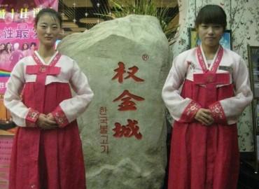 韓國濟州島服務員