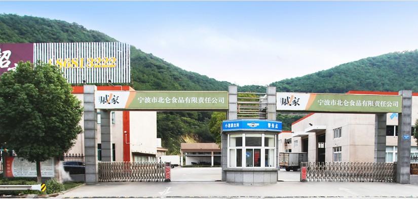 宁波北仑食品厂150元/天
