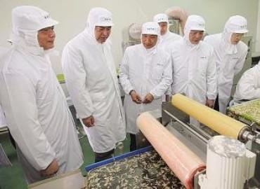 新西蘭水產加工