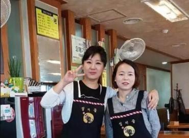 韩国济州岛服务员