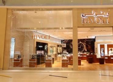 迪拜高端名表銷售助理