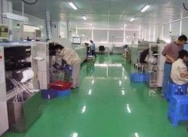 安徽食品厂正式工